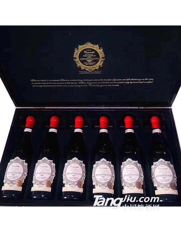 卡美拉黑珍珠葡萄酒6瓶礼盒装