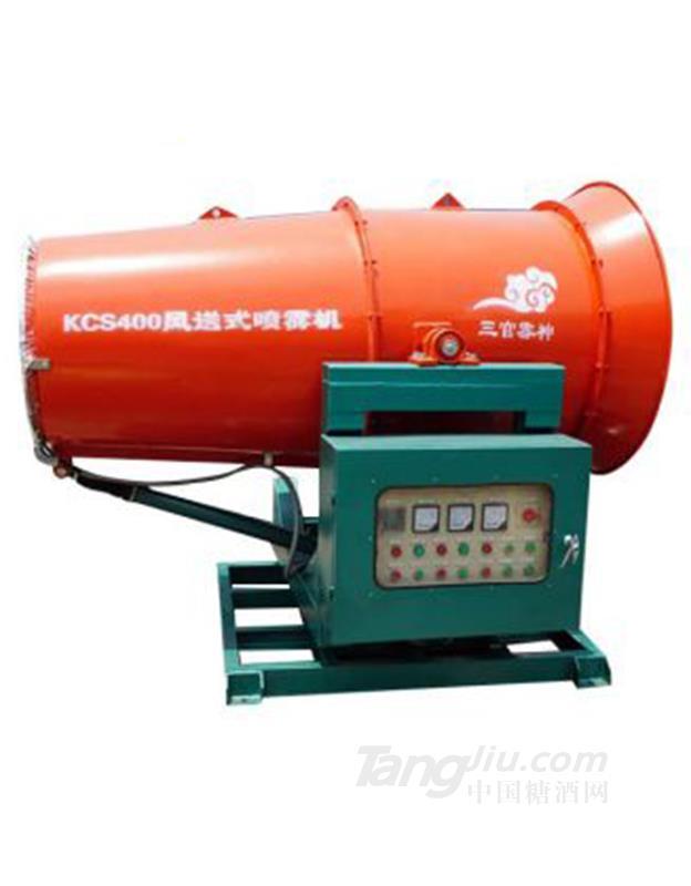 供应煤场工地矿场环保除尘式喷雾机环保设备