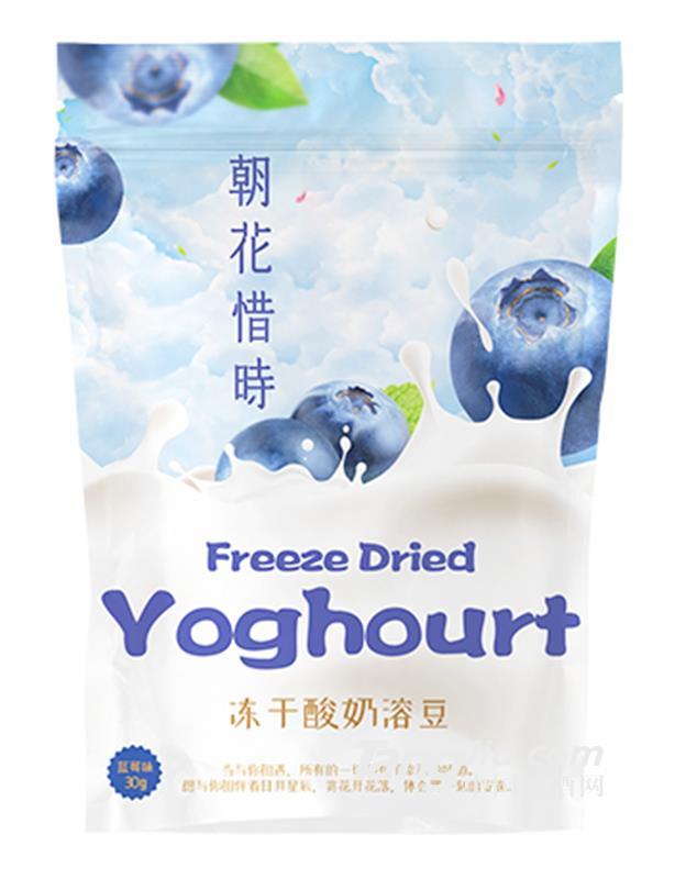冻干蓝莓溶豆30g