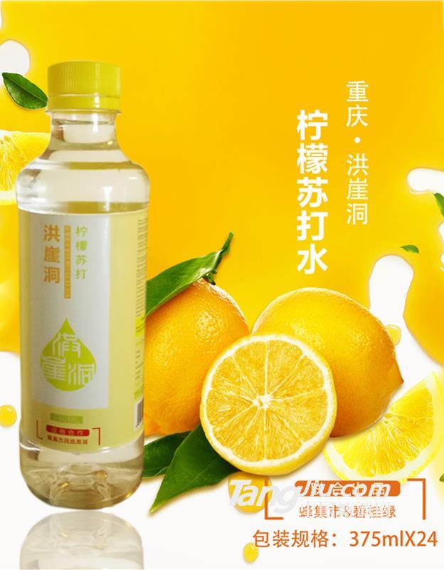 柠檬饮料-375ml
