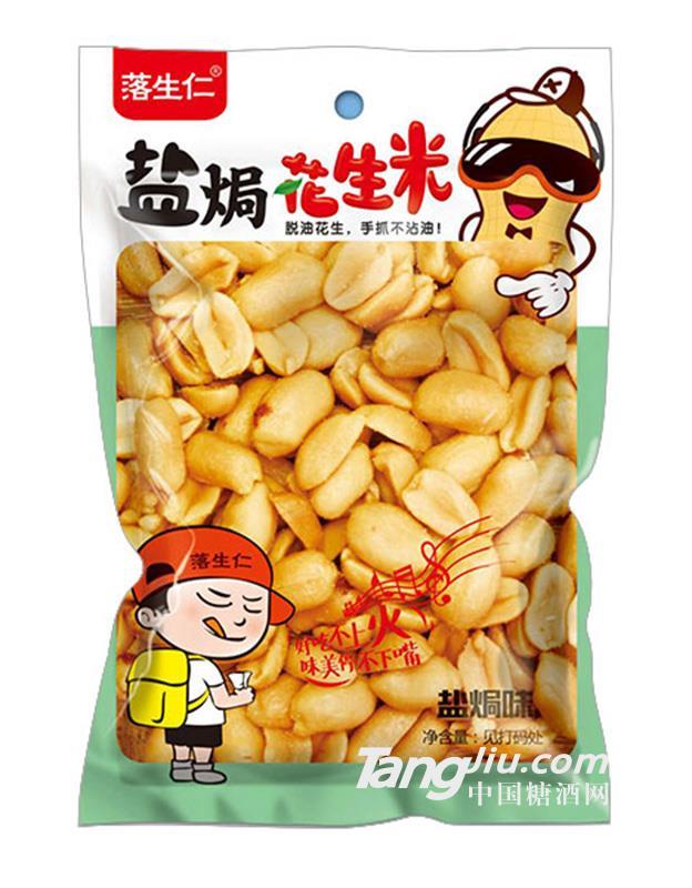 落生仁盐焗花生米170g