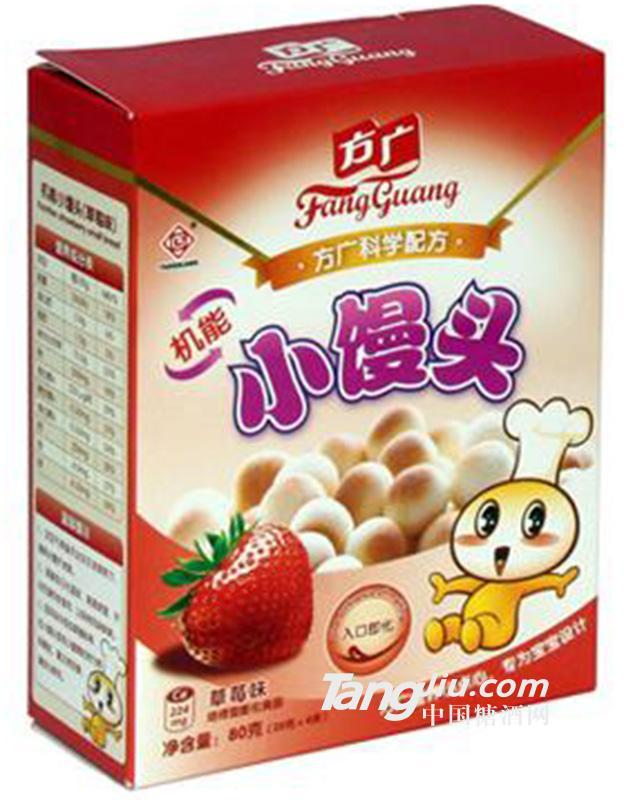 方广机能小馒头草莓味