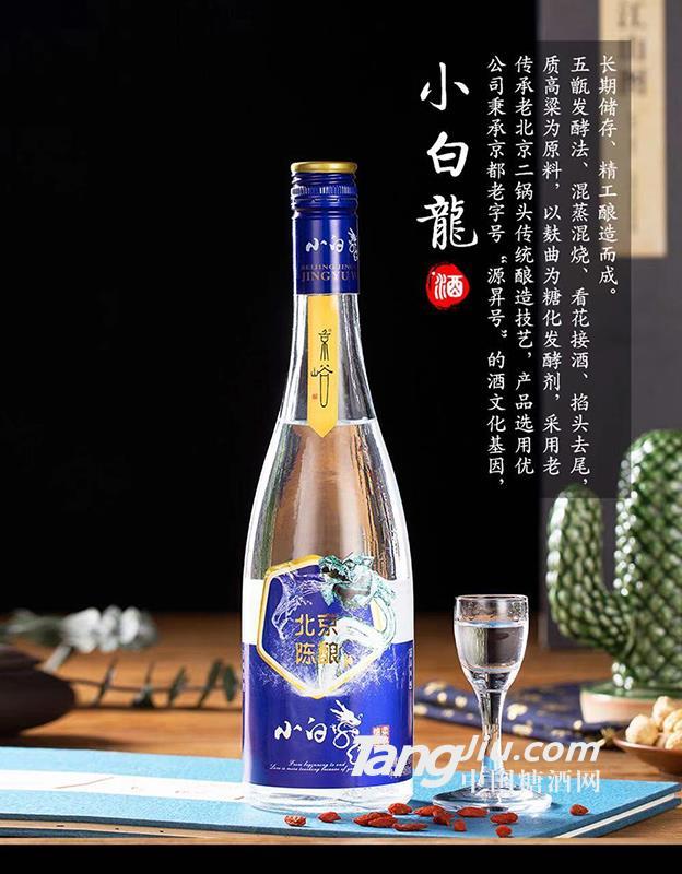42°京峪北京陈酿酒
