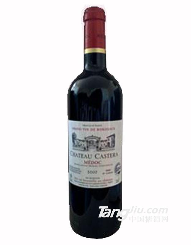 13°卡塞塔城堡干红葡萄酒750ml