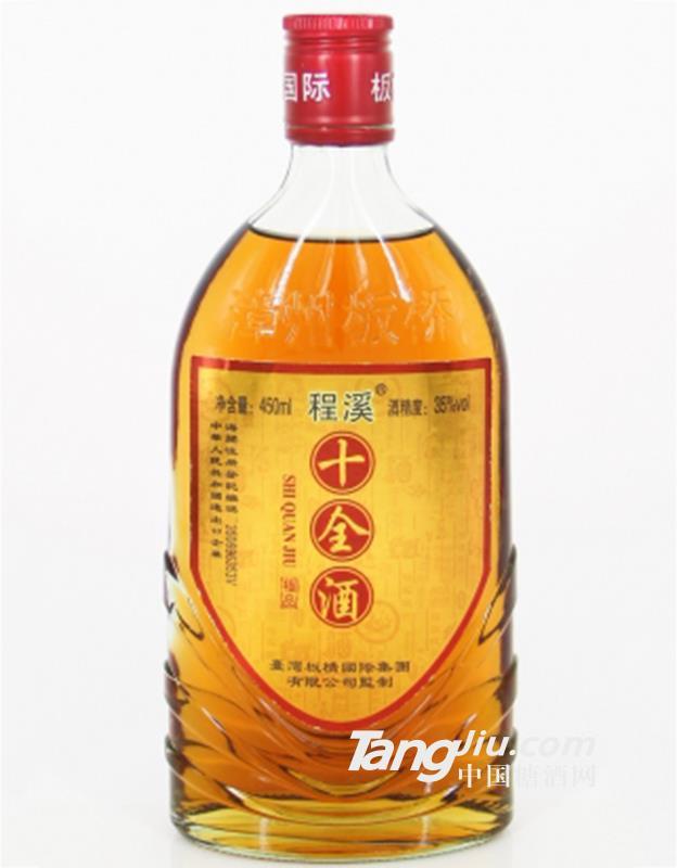 程溪十全酒-450ml