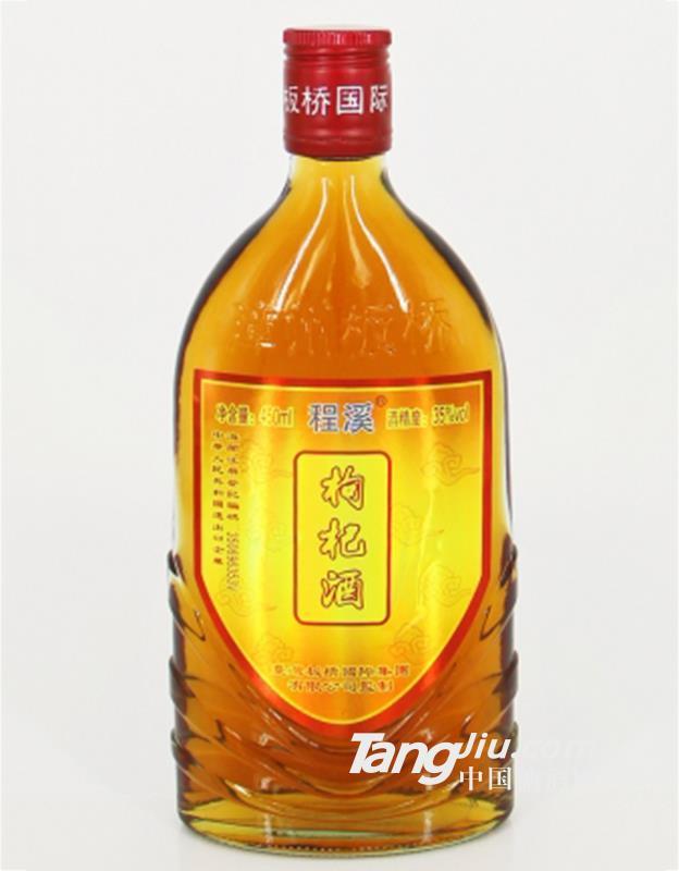 程溪枸杞酒-450ml