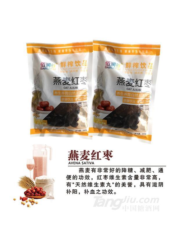 佰润谷燕麦红枣鲜榨饮品240g