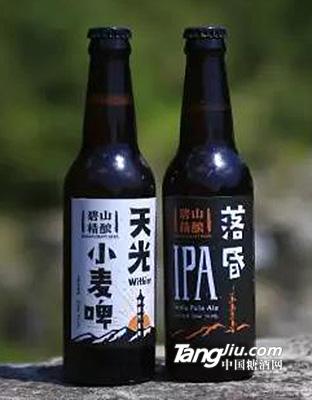 天光小麦啤精酿啤酒