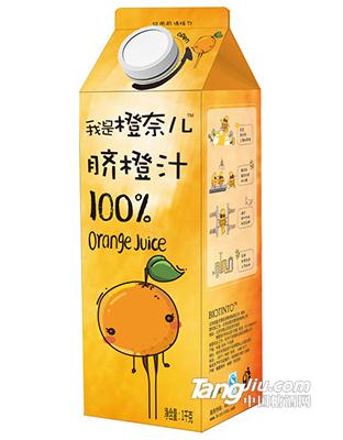 王小芒100%脐橙汁-1000g