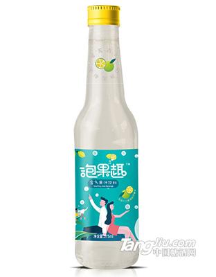 泡果趣-柠檬-275ml