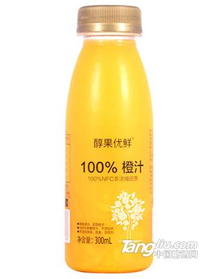 醇果优鲜-脐橙汁-300ml