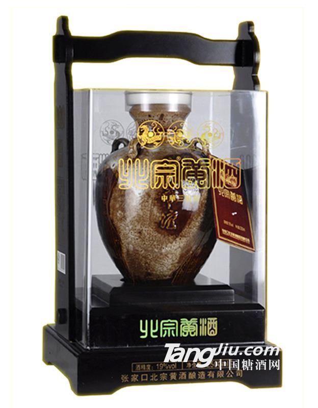 精装中华三祖坛-炎帝坛