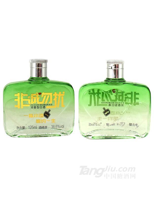 非诚勿扰小酒(绿)125ml 38.6%vol