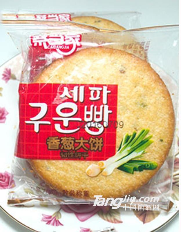 蔡当家香葱大饼
