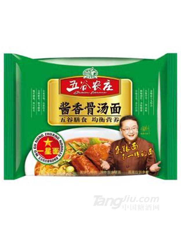 五谷农庄酱香骨汤面