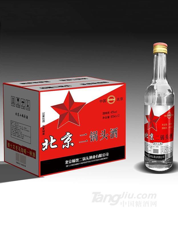 畅烎北京二锅头酒42°500mlx12瓶