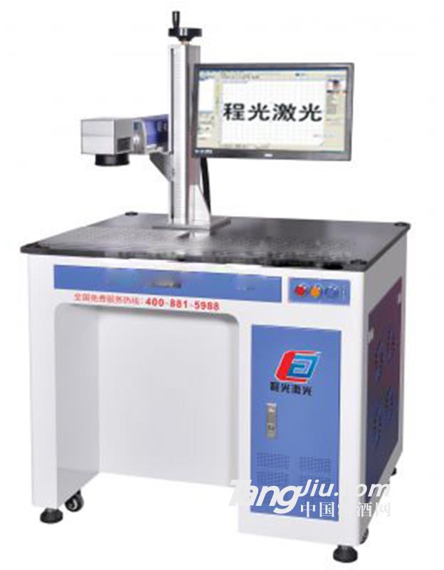 供应汽摩配件专用光纤激光打标机包装设备