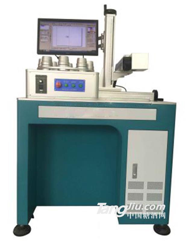 供应光纤激光打标机包装设备