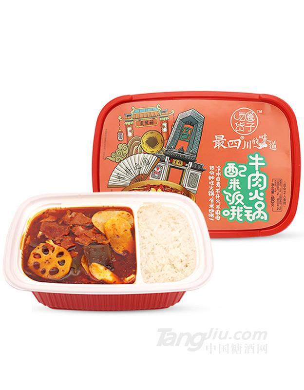 牛肉火锅配米饭480g