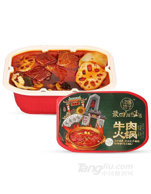 牛肉火锅390g