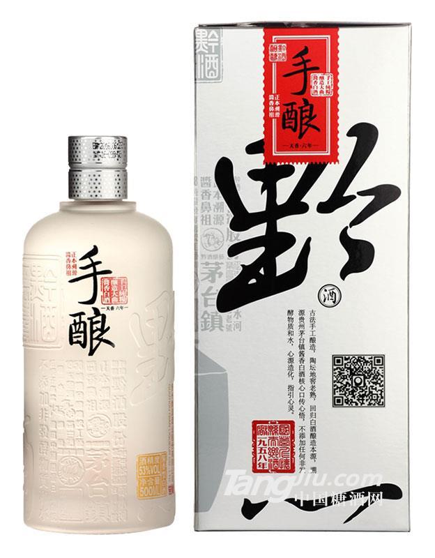 黔酒一号·手酿天香6年