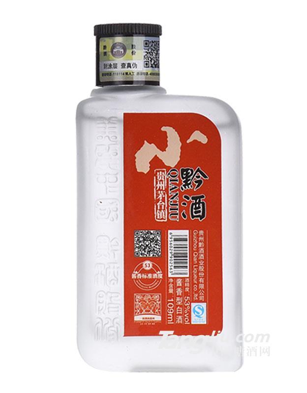 黔酒一号·小黔酒100ml×4