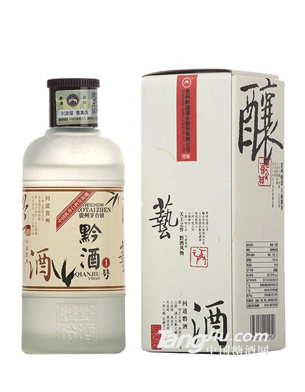 黔酒一号·贵州风物100ml×5
