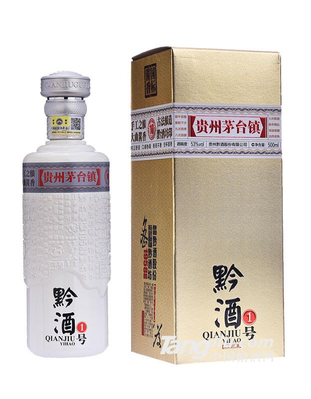 黔酒一号·本酿天成10年
