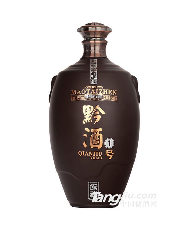 黔酒壹号馆藏·三斤坛
