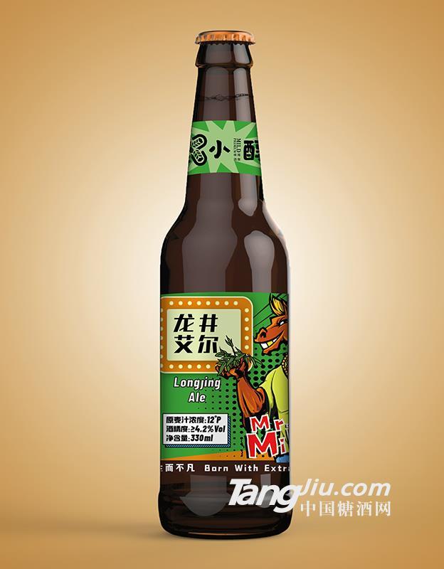 小醇龙井艾尔果味啤酒