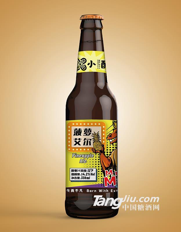 小醇菠萝艾尔果味啤酒
