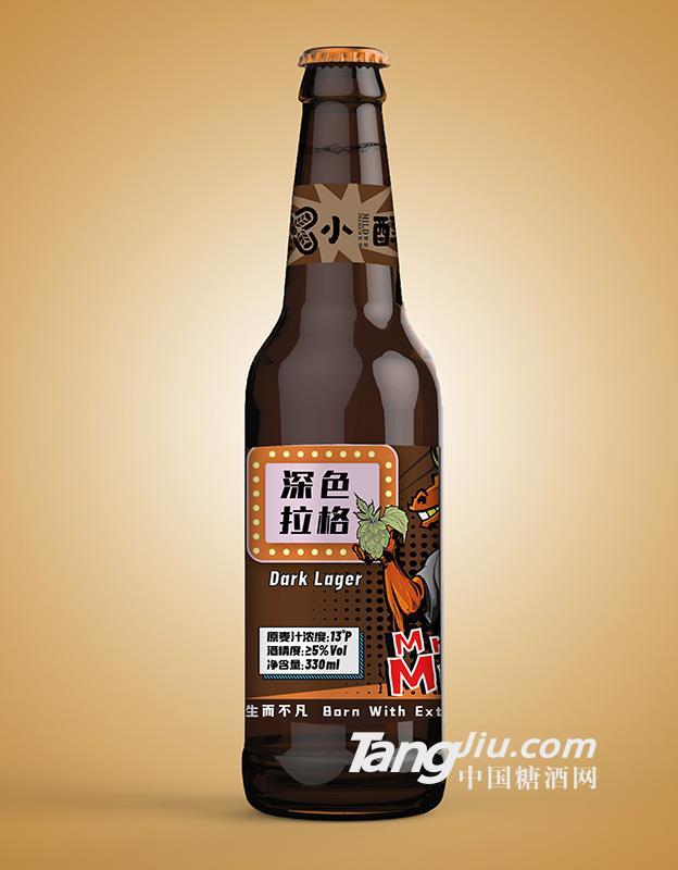 小醇深色拉格果味啤酒
