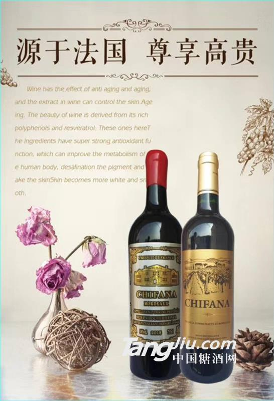 法国赛凡拉干红葡萄酒
