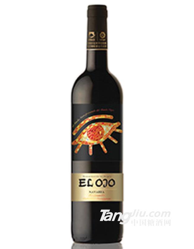 西班牙世界之眼纳瓦拉干红葡萄酒