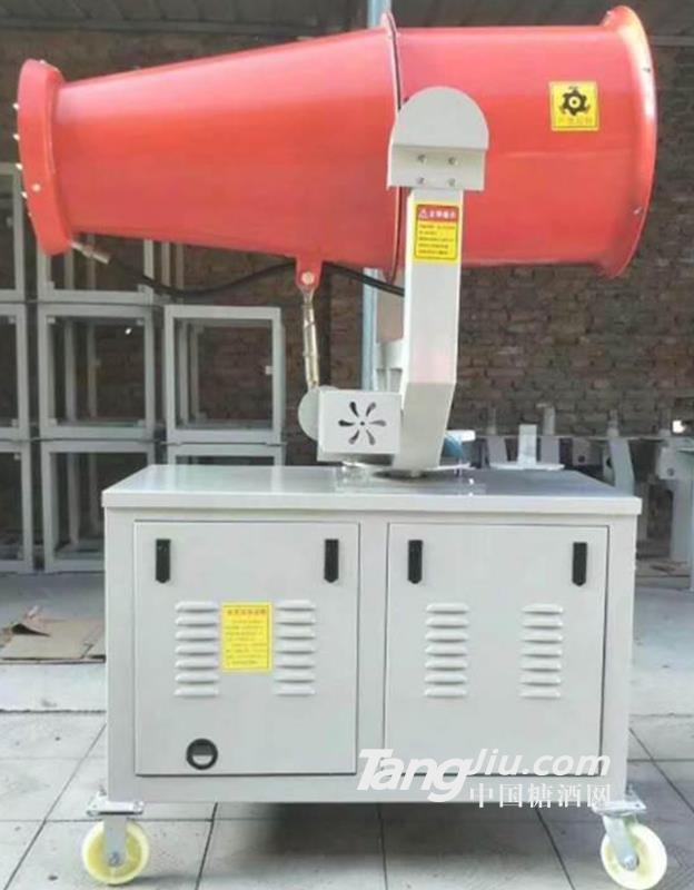 供应工地除尘环保雾炮机环保设备