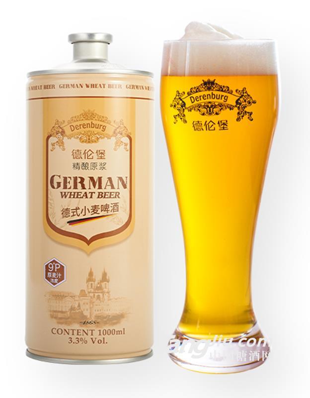 德伦堡精酿原浆啤酒