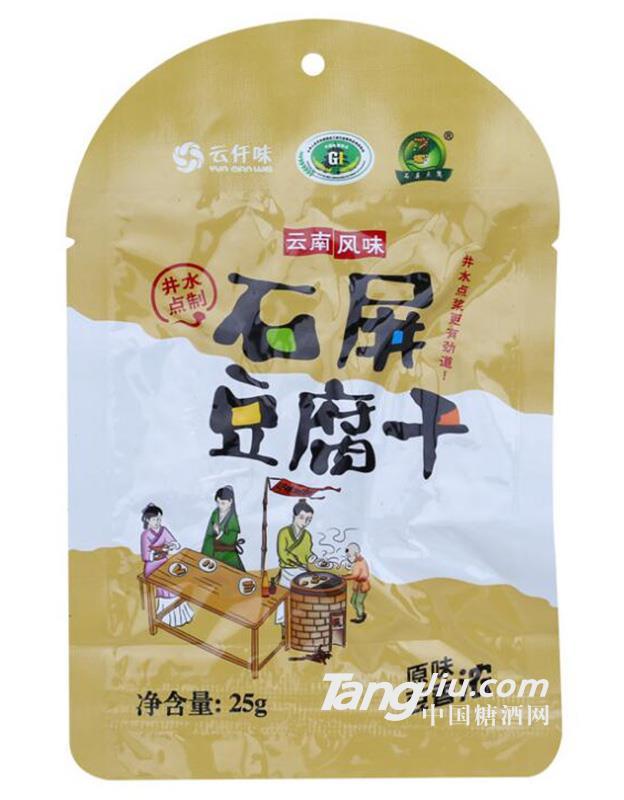 达和源豆腐干25g