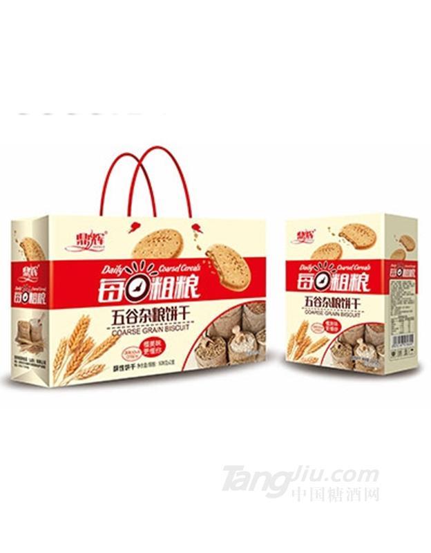 鼎辉每日粗粮五谷杂粮饼干礼盒