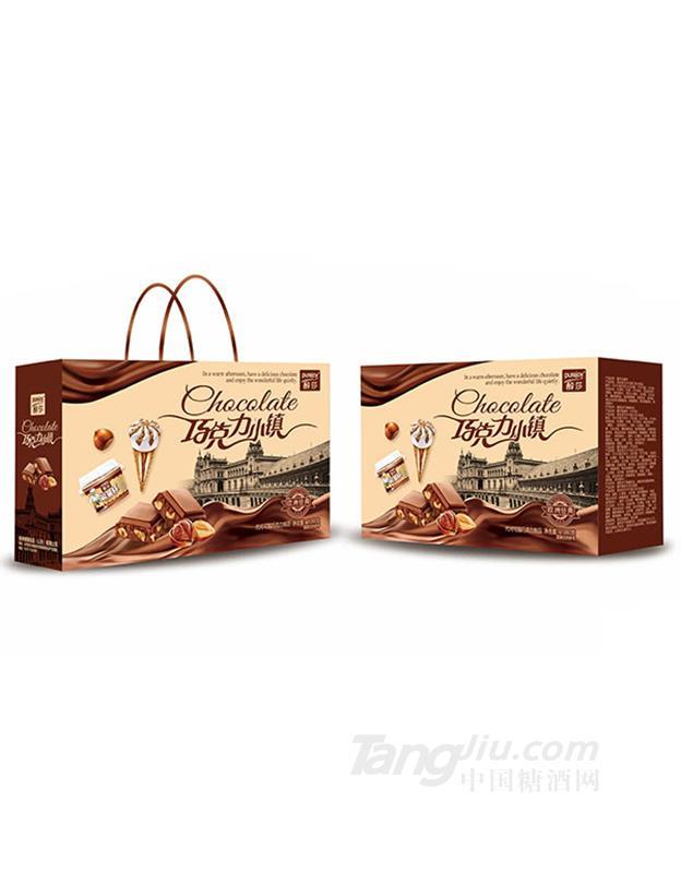 鼎辉巧克力小镇饼干礼盒