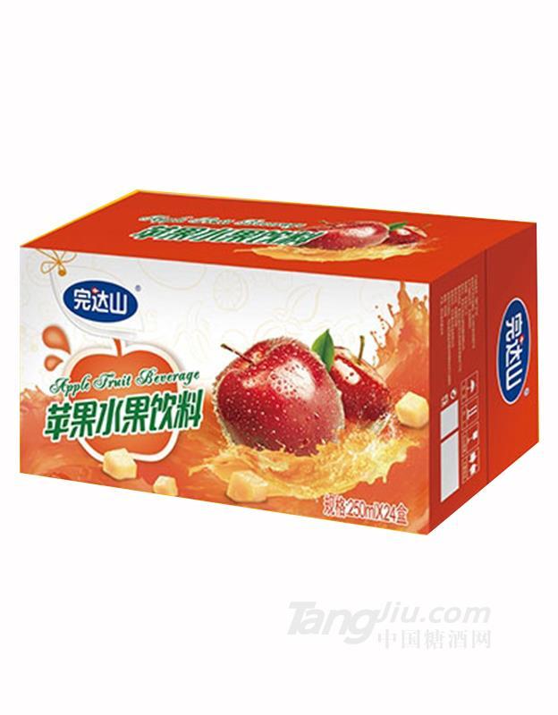 完达山苹果水果饮料250mlx24盒