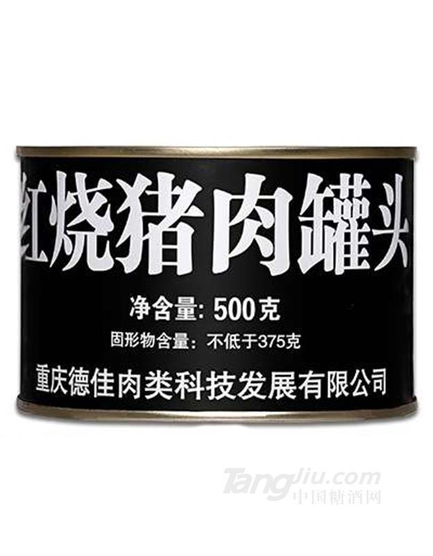 红烧猪肉500g