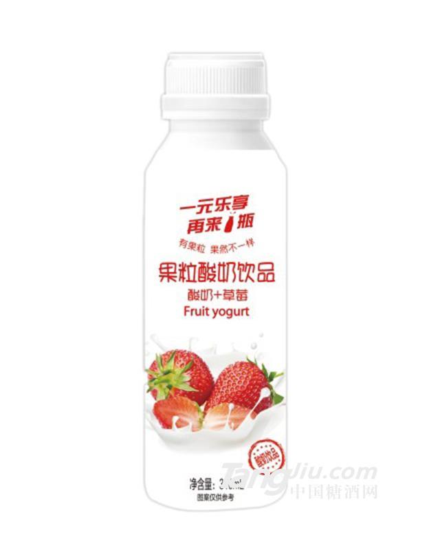君谷源果粒酸奶+草莓饮品