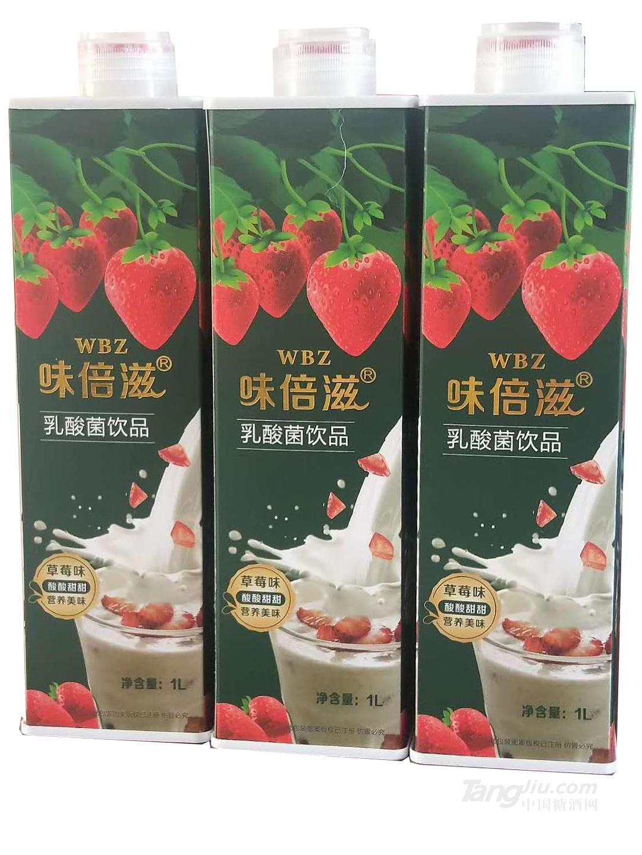 味倍滋草莓味乳酸菌饮品