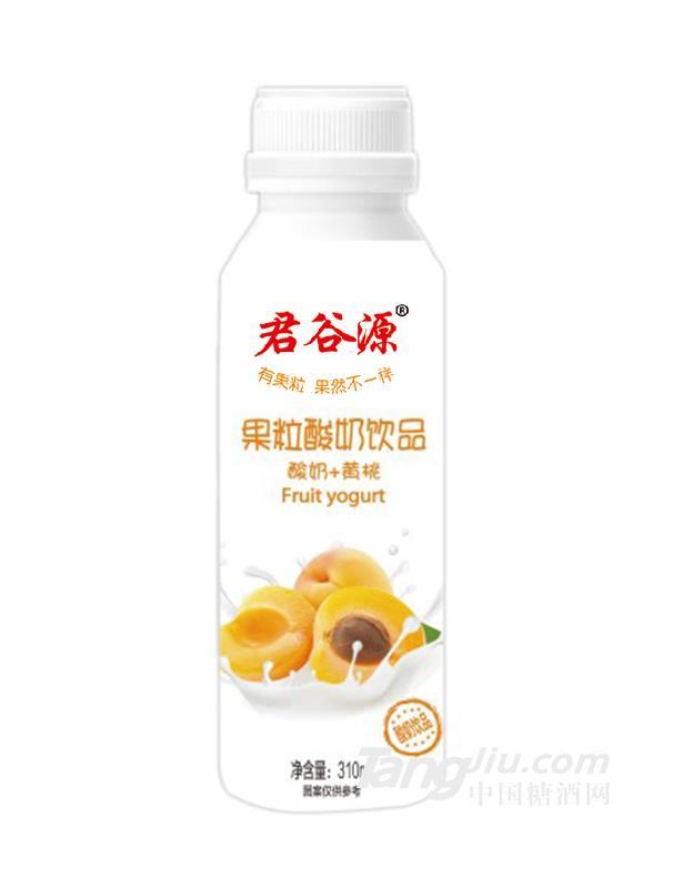君谷源果粒酸奶+黄桃饮品