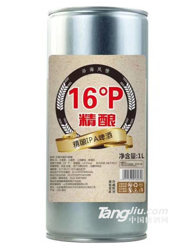 精酿IPA啤酒-1L