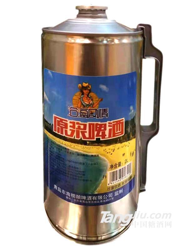 沿海风情原浆啤酒-2L