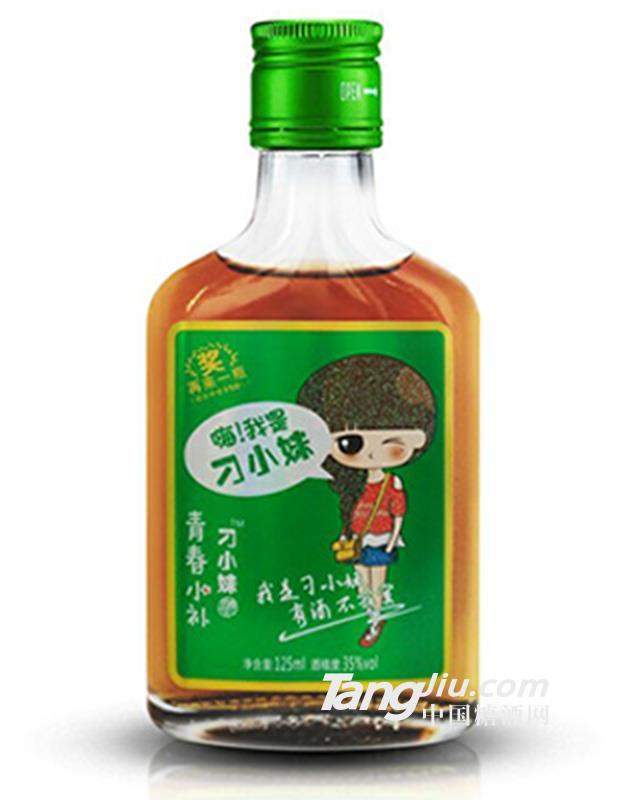 35°-刁小妹绿标保健酒-125ml