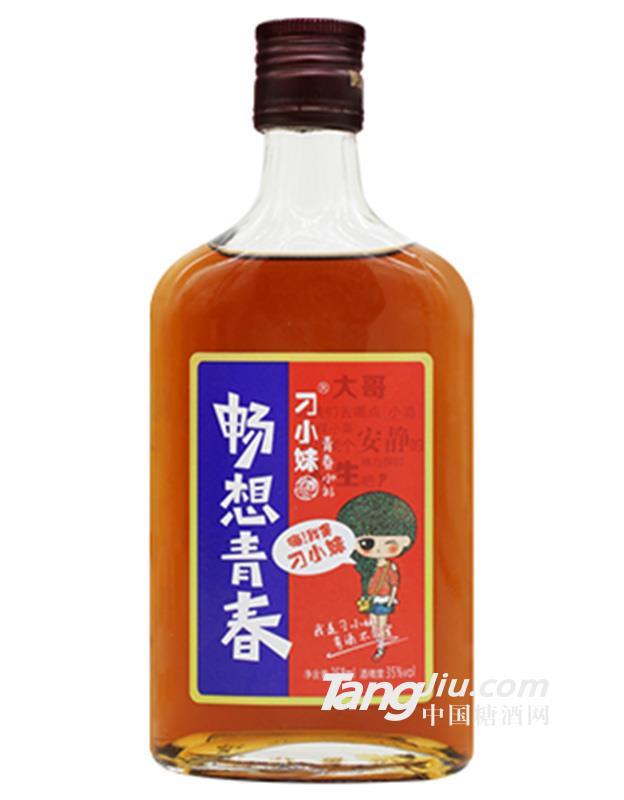 35°-刁小妹保健酒-258ml