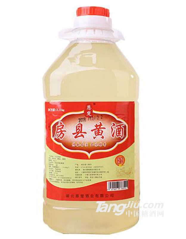 恩楚正宗房县黄酒 8度 2.5kg桶装传统型甜黄酒