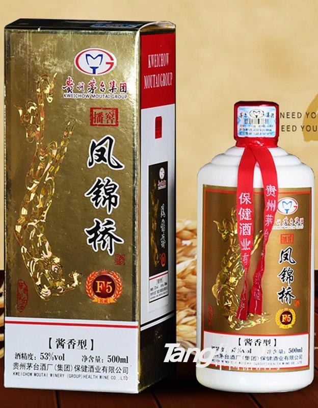 53°凤锦桥F5窖藏酒500ml